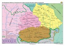 Ţara Românească, Moldova şi Transilvania de la mijlocul secolului XIV până la mijlocul secolului XVI