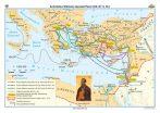 Activitatea Sfântului Apostol Pavel (38-67 d. Hr.)