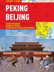 Beijing - harta turistica pliabila