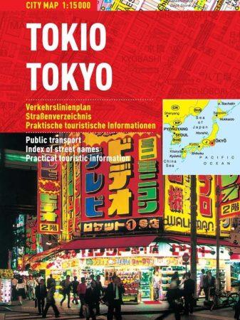 Tokio - hartă turistică pliabilă