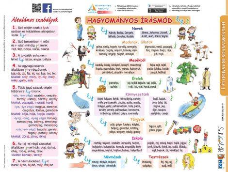 Hagyományos írásmód I. LY-J + munkaoldal tanulói munkalap- Ortografie tradițională I.-LY-J + fișă de studiu și de lucru